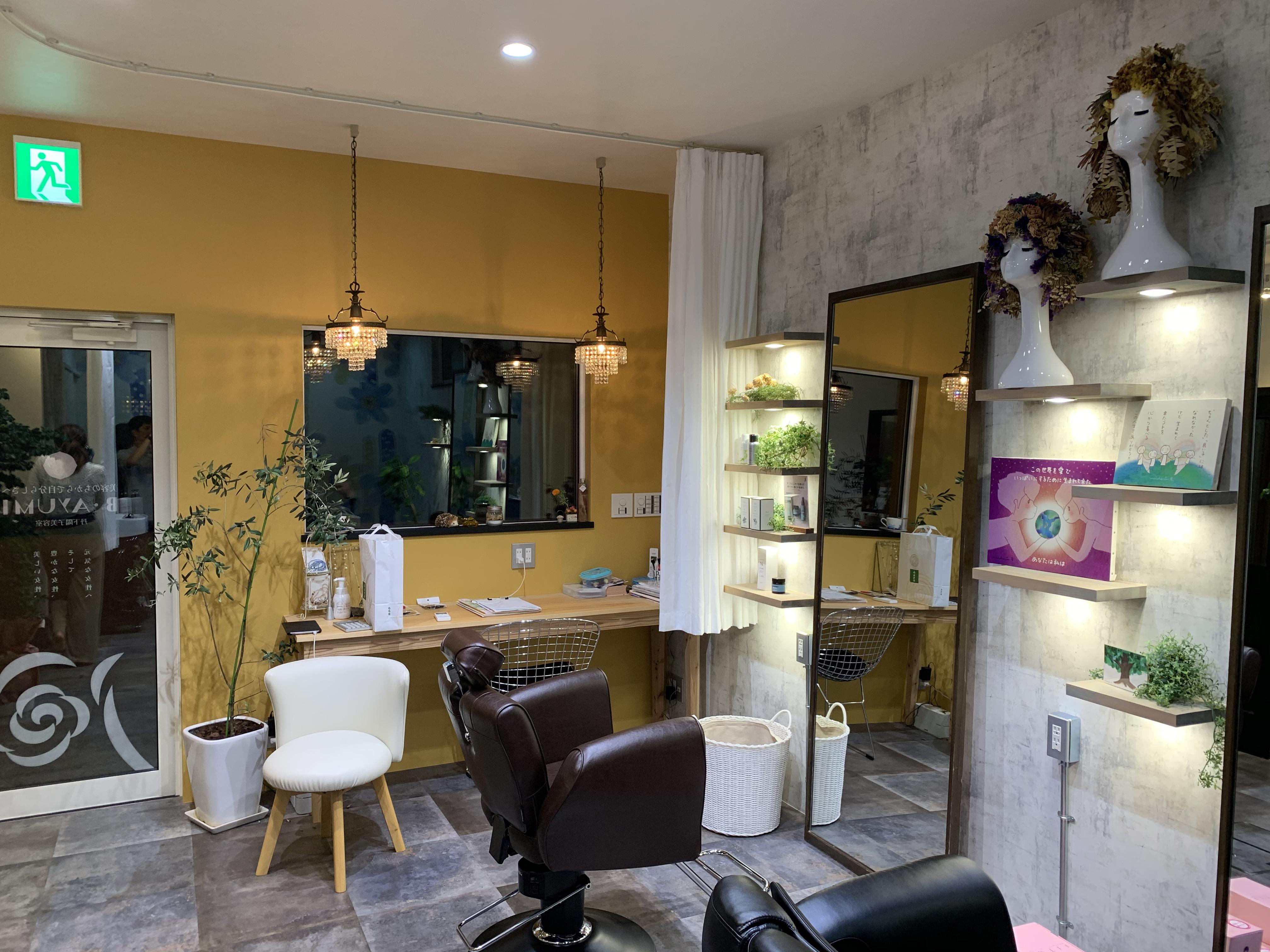 美容室:B・AYUMIのサムネイル